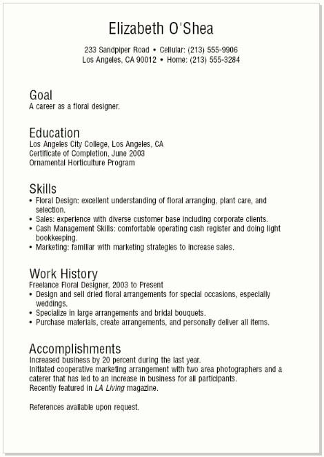 Resume Examples Teenager - Resume Templates