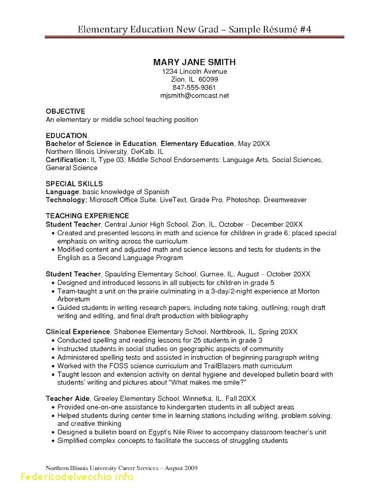 Resume Templates 2017 Reddit