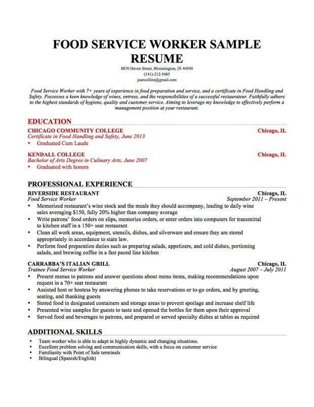 Resume Examples Of Education