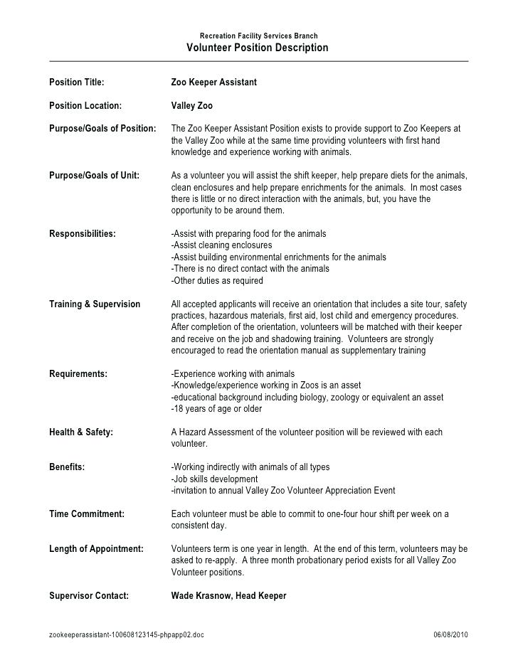 Resume Format Zookeeper