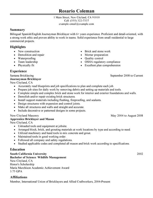 Resume Examples Union Workers