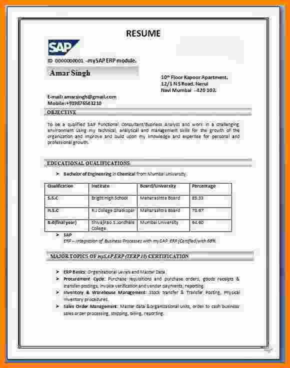 51a41fb0d84d307c182208a3864c125a Teacher Resume Format Download India on
