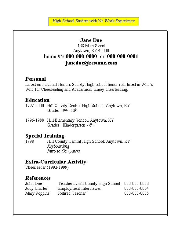 Resume Templates No Experience High School