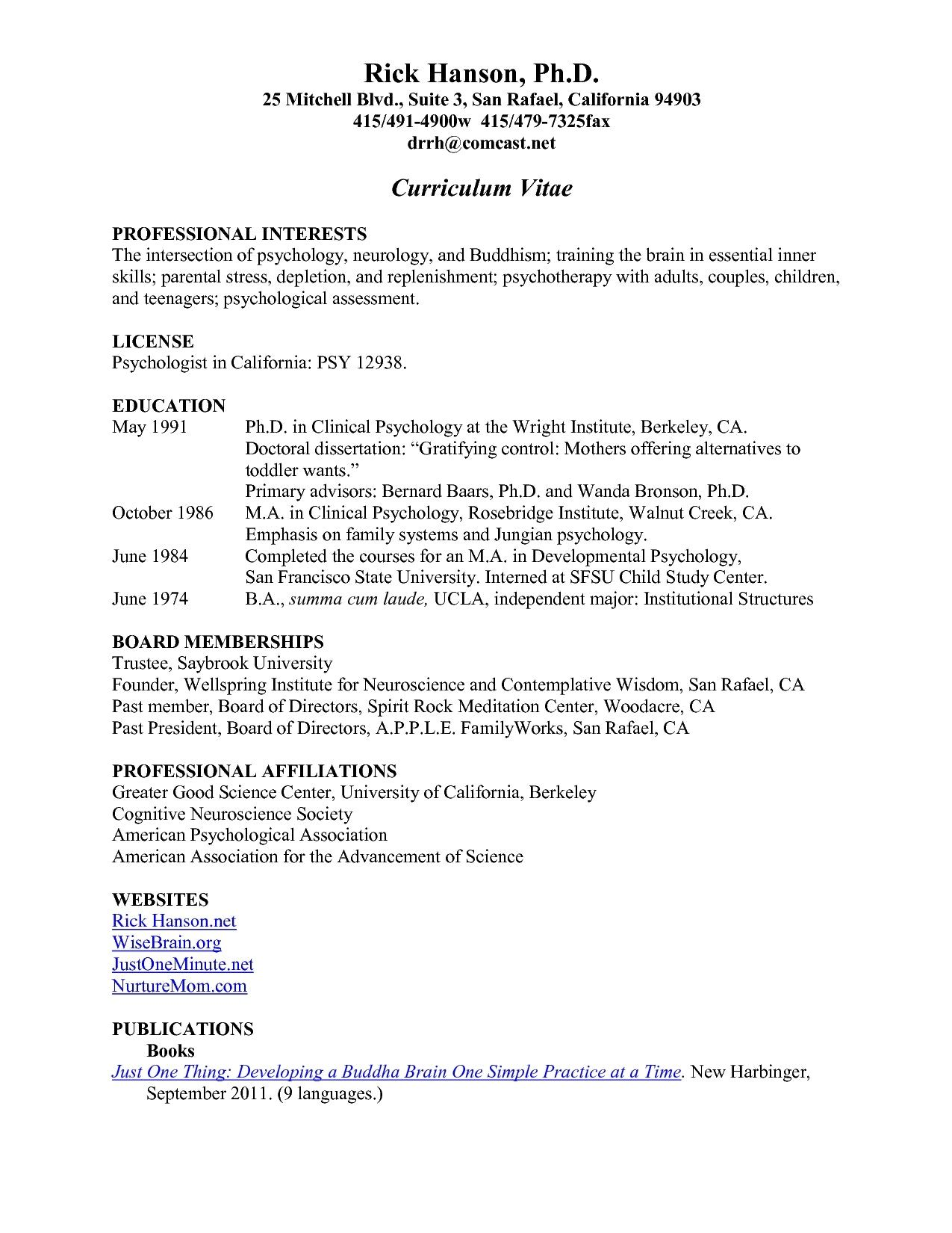 Resume Templates Reddit 2018