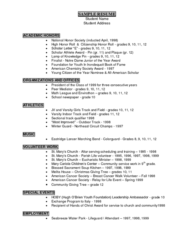 resume examples for year 9 students