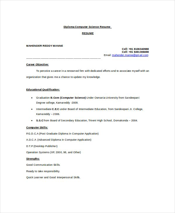 Resume Format Computer Science
